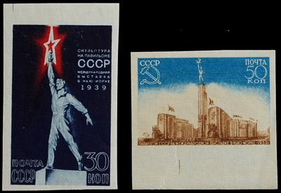 Серия почтовых марок ck ck581 582